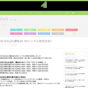 欅坂46 7thシングル「アンビバレント」発売記念全国握手会(大阪)