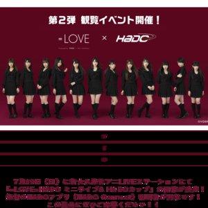 =LOVE×HADO 「ミニライブ& HADOカップ」第2部