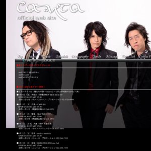LUKE篁(ex. 聖飢魔II)Solo LIVE '18!これなんて読むの?たかむらだよ!Tour 広島