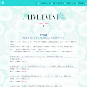 伊藤美来 4thシングル「恋はMovie」発売記念イベント ディスクピア大阪日本橋