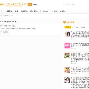 伊藤美来 4thシングル「恋はMovie」発売記念イベント とらのあな秋葉原店C