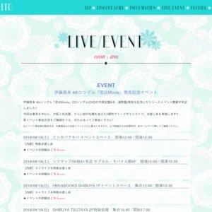 伊藤美来 4thシングル「恋はMovie」発売記念イベント タワーレコード新宿