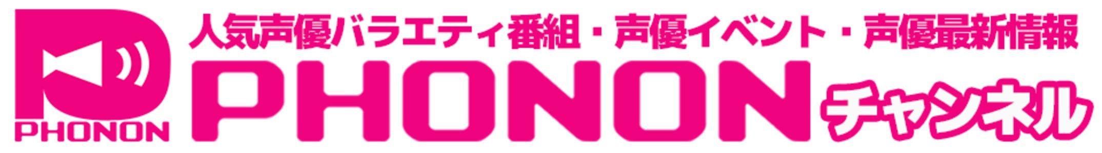 魔法笑女マジカル☆うっちーVol.11 DVD発売記念イベント <一部>