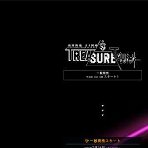 """Gero Live 2018 """"Treasure Tour"""" ~「歌ってみた曲」を歌いまくるday!~ 東京公演"""