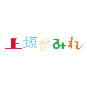 上坂すみれのノーフューチャーダイアリー2019 神奈川公演