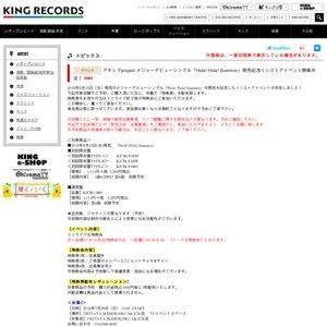 アキシブproject メジャーデビューシングル「Hola! Hola! Summer」発売記念インストアイベン