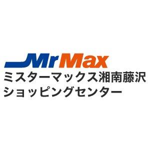 「空色ぱれっと」Vol.12
