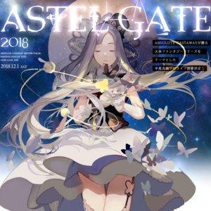 中恵光城ソロライブ「ASTEL GATE-2018-」