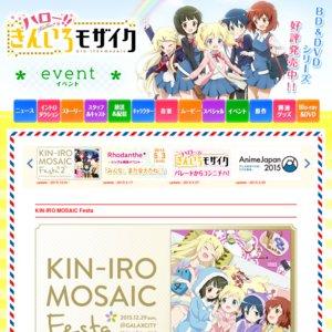 KIN-IRO MOSAIC Festa 【夜公演】