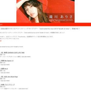 "【広島】2nd recital live tour 2018 ""breath of mine"""