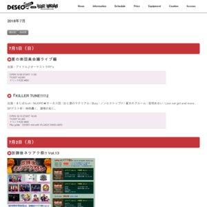 Next Idol Collection Vol.31