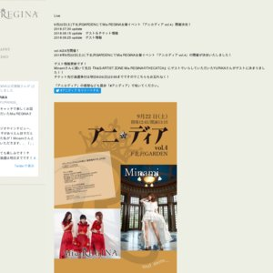 Mia REGINA主催イベント『アニ☆ディア vol.4』