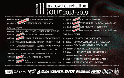 a crowd of rebellion Ill tour 2018-2019 東京