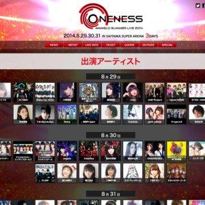 Animelo Summer Live 2014 -ONENESS- 2日目