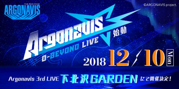 Argonavis 0-2nd LIVE -始動-