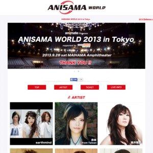 ANISAMA WORLD 2013 in Tokyo