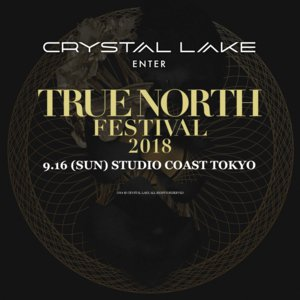 TRUE NORTH FESTIVAL 2018