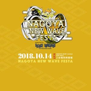 RAD CREATION presents NAGOYA NEW WAVE FESTA