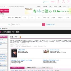 九州女子翼 1st Album「TAKE WING」リリース記念イベント