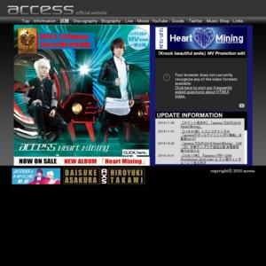 access TOUR 2018 Heart Mining 埼玉公演