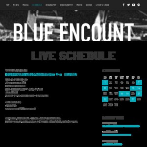 BLUE ENCOUNT TOUR 2018 Choice Your 「→」BLUE LIVE 広島 ※振替公演
