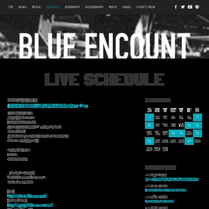 BLUE ENCOUNT TOUR 2018 Choice Your「→」 高松 ※振替公演