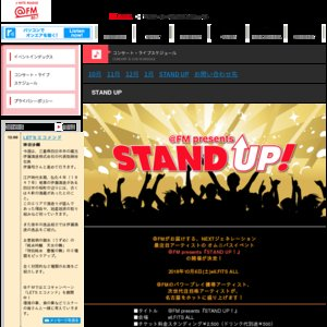 @FM presents『STAND UP!』