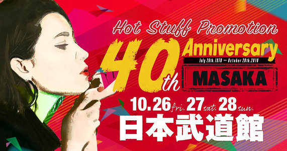 """「Hot Stuff Promotion 40th Anniversary MASAKA """"Mutation of POP"""""""