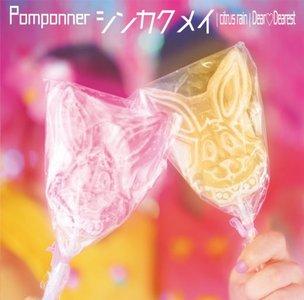 電気外祭り in 高田馬場 2018 SUMMER Pomponner 1stシングルCD発売記念イベント