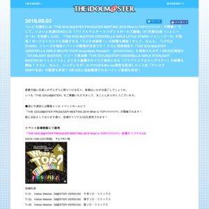 TVアニメ「シンデレラガールズ劇場」エンディングテーマ発売記念ニコ生&イベント