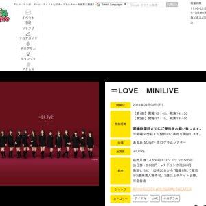 =LOVE MINILIVE@あるあるシティ 第2部