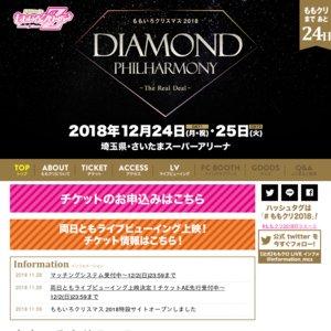 ももいろクリスマス2018 DIAMOND PHILHARMONY -The Real Deal- 2日目