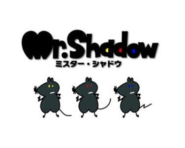 Mr.shadowひみつのねずみ集会 vol.1 夜の部