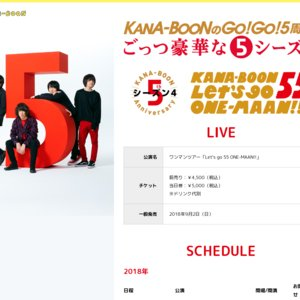 KANA-BOONのGO!GO!5周年!シーズン4 ワンマンツアー「Let's go 55 ONE-MAAN!!」