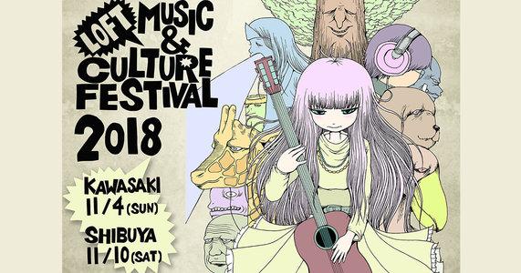 LOFT MUSIC & CULTURE FESTIVAL 2018 in KAWASAKI