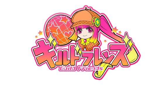 コミックマーケット94 1日目 アクアマリンブース オリジナルクリアファイル配布会 1回目