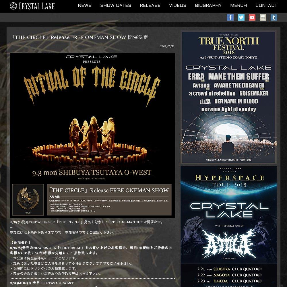the circle 発売記念フリーワンマンライブ ritual of the circle