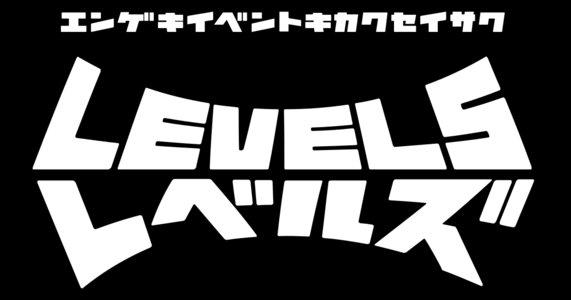 『七人の塚子』9/22夜公演