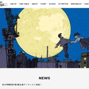 Hearts+ presents 「秋のYOIMACHI」
