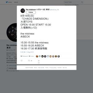 8/19 CHAOS DIMENSION