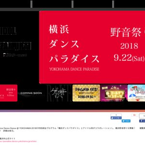 横浜野音祭りアイドル in ららぽーと横浜
