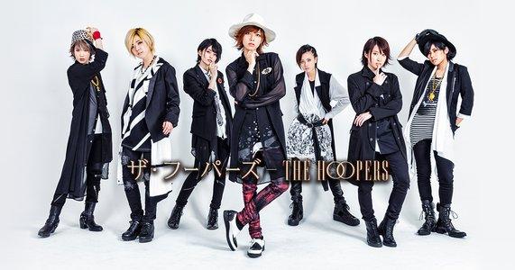 ザ・フーパーズ未来ソロライブツアー -未来メゾフォルテ-<福岡>
