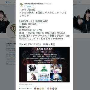 9月15日(土)「AQBI DIG 06」@ 新宿BLAZE