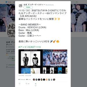 UB ARCADIA〜アンダービースティー6thワンマンライブ〜