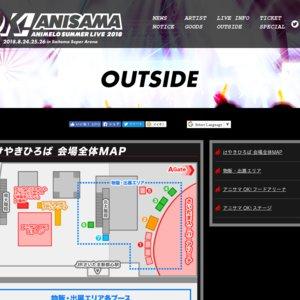 アニサマ OK! ステージ 8月26日 カラオケDAMステージ supported by LIVE DAM STADIUM DAMアーティストライブステージ