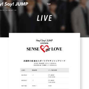Hey!Say!JUMP LIVETOUR SENSE or LOVE 長野2日目夜