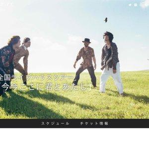 クリープハイプ 全国ライブハウスツアー「今今ここに君とあたし」(東京)