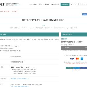 FIFTY-FIFTY LIVE ~LAST SUMMER GIG~