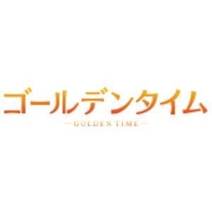 おまけん主催 ゴールデンタイム第1話先行上映会