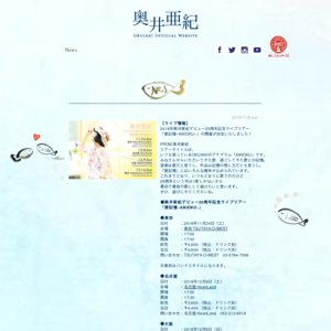 奥井亜紀デビュー25周年記念ライブツアー 「愛記憶~AIKIOKU~」東京公演